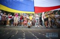 У Києві створили живий ланцюг на підтримку протестуючих у Білорусі