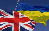 Рада ратифікувала Угоду про вільну торгівлю зі Сполученим Королівством