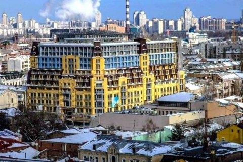 """Суд обязал застройщика снести верхние этажи """"дома-монстра"""" на Подоле"""