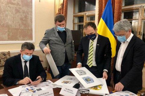 Оголосили переможця конкурсу на найкращий ескіз великого Державного герба України