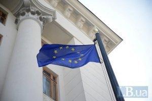 ЄС вважає необхідною умовою перемир'я виведення бойовиків з України