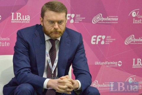 Гендиректор холдингу Новинського звільнився