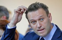 Суд обязал Навального удалить пост о подарке Путина российскому бизнесмену