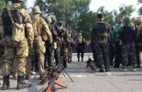 Другий батальйон Нацгвардії заступив на бойові пости навколо Слов'янська