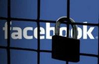 """Алгоритми та """"скарги з Мордору"""": за що Facebook блокує патріотичні сторінки та групи"""