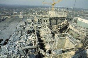 Украина, Россия и Беларусь обнародовали документы об аварии на ЧАЭС