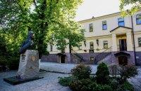 У Київській духовній академії на коронавірус захворіли 19 осіб, кількість випадків COVID-19 в столиці зросла до 705
