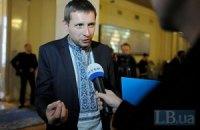 Сотник Парасюк опроверг вступление во фракцию БПП (обновлено)