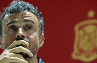 Головний тренер збірної Іспанії з футболу покинув свою посаду
