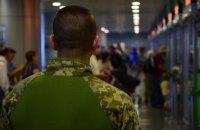 """Двое депортированных из Швеции граждан Грузии устроили дебош в аэропорту """"Борисполь"""""""