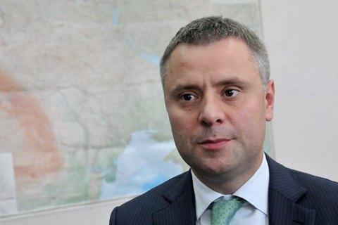 """$4 млн премії за перемогу над """"Газпромом"""" Вітренко отримає облігаціями"""