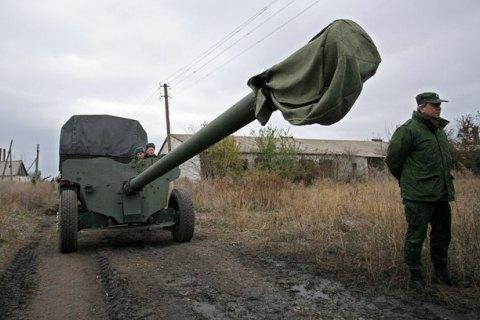 Генштаб виконав відведення озброєння калібру до 100 мм на Донбасі