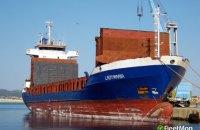 Два грузовых судна столкнулись у Керченского пролива