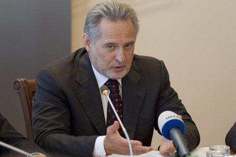Фірташ почав процедуру стягнення з ОПЗ $251 млн