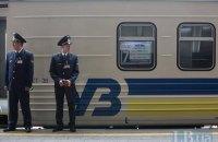 """""""Укрзалізниця"""" має намір запустити потяг """"п'яти столиць"""" до кінця травня"""