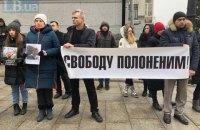 МинВОТ назначил выплаты семьям 53 украинцев, незаконно заключенных в РФ
