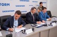 """Мінрегіон, """"Укроборонпром"""" і Черкаська ОДА створять Центр розвитку креативної економіки"""