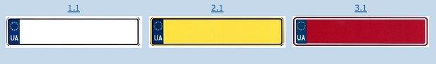 Номера для обычного (белые), транзитного (красные) и пассажирского транспорта (желтые)
