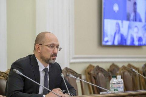 Шмыгаль проведет совещание с мэрами городов относительно мер адаптивного карантина