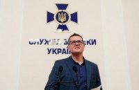 Комитеты Рады проведут закрытое заседание из-за резонансных событий в СБУ