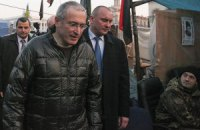 Сепаратисты не пустили Ходорковского в Донецкую ОГА