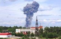На Урале в РФ загорелся цех по переработке пороха