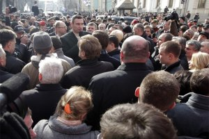 На митинге возле Рады произошли стычки