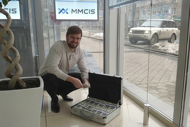 Разоблачаем FOREX MMCIS group