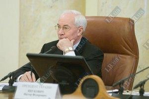 Азаров готовит бюджет с ценой на газ $400