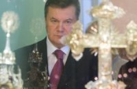 В Луганске изготовили икону святого Януковича
