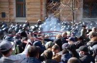 """Под Администрацией президента произошли столкновения между """"Нацкорпусом"""" и полицией"""