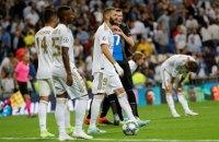 """""""Реал"""" установил клубный антирекорд в Лиге Чемпионов"""