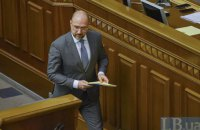 Рада відмовилася підтримати оновлену програму Кабміну