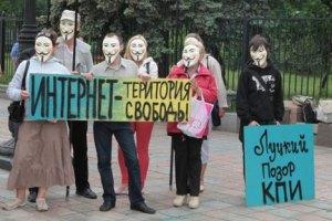 Депутаты завтра могут ввести интернет-цензуру