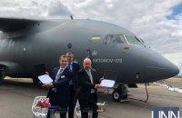 """ГП """"Антонов"""" на Фарноборо-2018 подписало договор, позволяющий заменить российские компоненты в самолетах"""