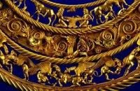 """Суд у Нідерландах почав розглядати апеляцію на рішення про повернення Україні """"скіфського золота"""""""