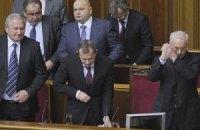В Раду внесли проект госбюджета-2012