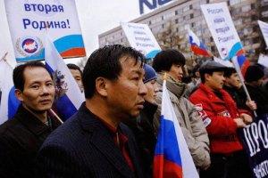Россия будет давать гражданство за знание 1300 слов