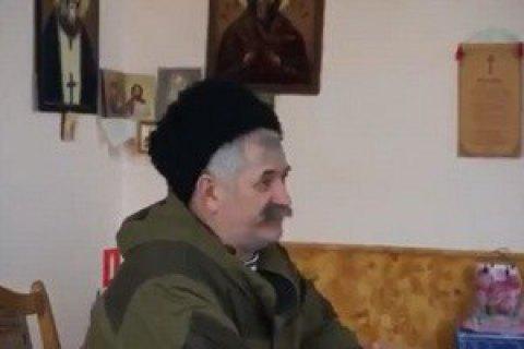 """Кур'єрська служба доправила підозру одному з ватажків """"козаків ЛНР"""""""