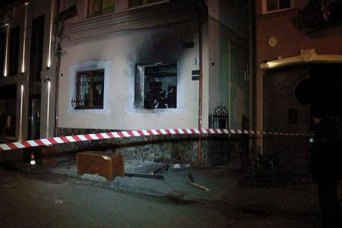 Заарештовано організатора нападу на Товариство угорської культури в Ужгороді