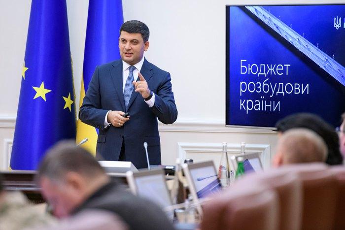 Премьер Владимир Гройсман во время презентации госбюджета 2019