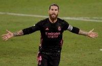 """Капітан """"Реала"""" забив гол в 17-му сезоні Ла Ліги поспіль"""