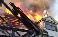 На території жіночого монастиря у Хмельницькій області сталася пожежа