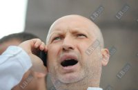 На Турчинова в понедельник откроют дело - источник