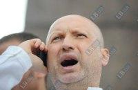 Турчинов: в Киев стягивают спецподразделения милиции