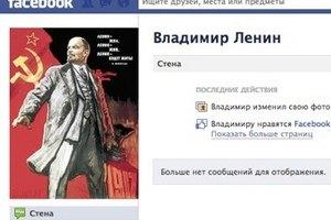 Facebook підрахував підроблені акаунти