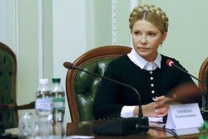Тимошенко зарегистрировала законопроект об импичменте президента