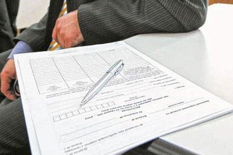 Рада разрешила расследовать недостоверную информацию в декларациях чиновников