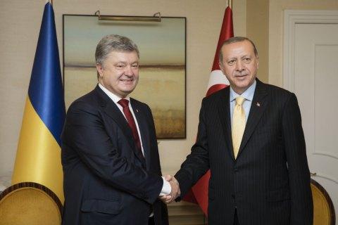 Порошенко и Эрдоган обсудили пути углубления стратегического партнерства