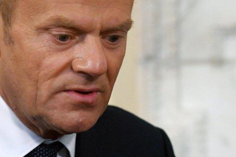 Туск приостановил саммит ЕС и перенес его на 2 июля